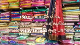 1500 rs sarees just 150 rs only