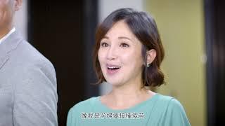 2017流感疫苗開打 部長及代言人篇(國) thumbnail