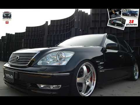 Wald Lexus Ls 2004 Youtube