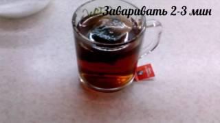 Как правильно приготовить чай с лимоном | How to make lemon tea