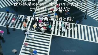 伊勢正三 - 雨の物語