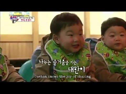 Kind-hearted Daehan