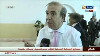 تعليم عالي: إجتماع اللجنة المشتركة الجزائرية الفرنسية للبحث العلمي