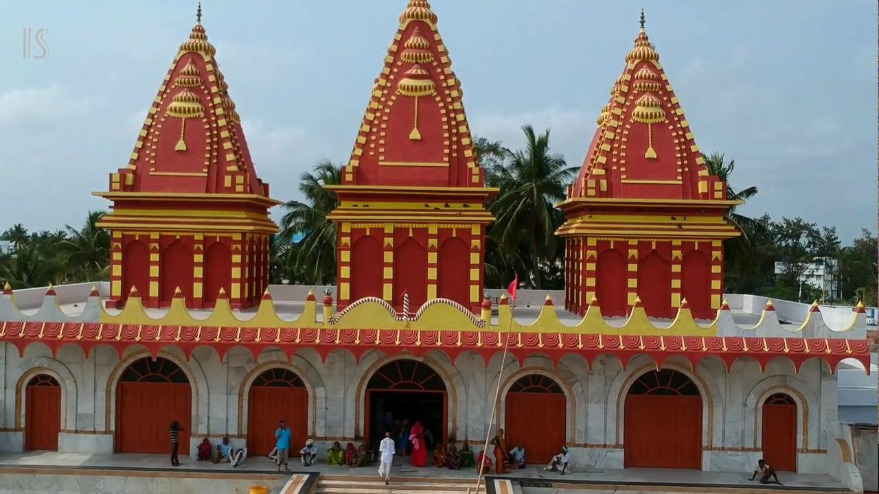 Image result for গঙ্গা সাগর কপিল মুনির আশ্রম