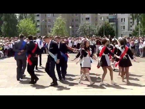 Видео, Самый трогательный выпускной вальс и шикарный флешмоб. СШ 20