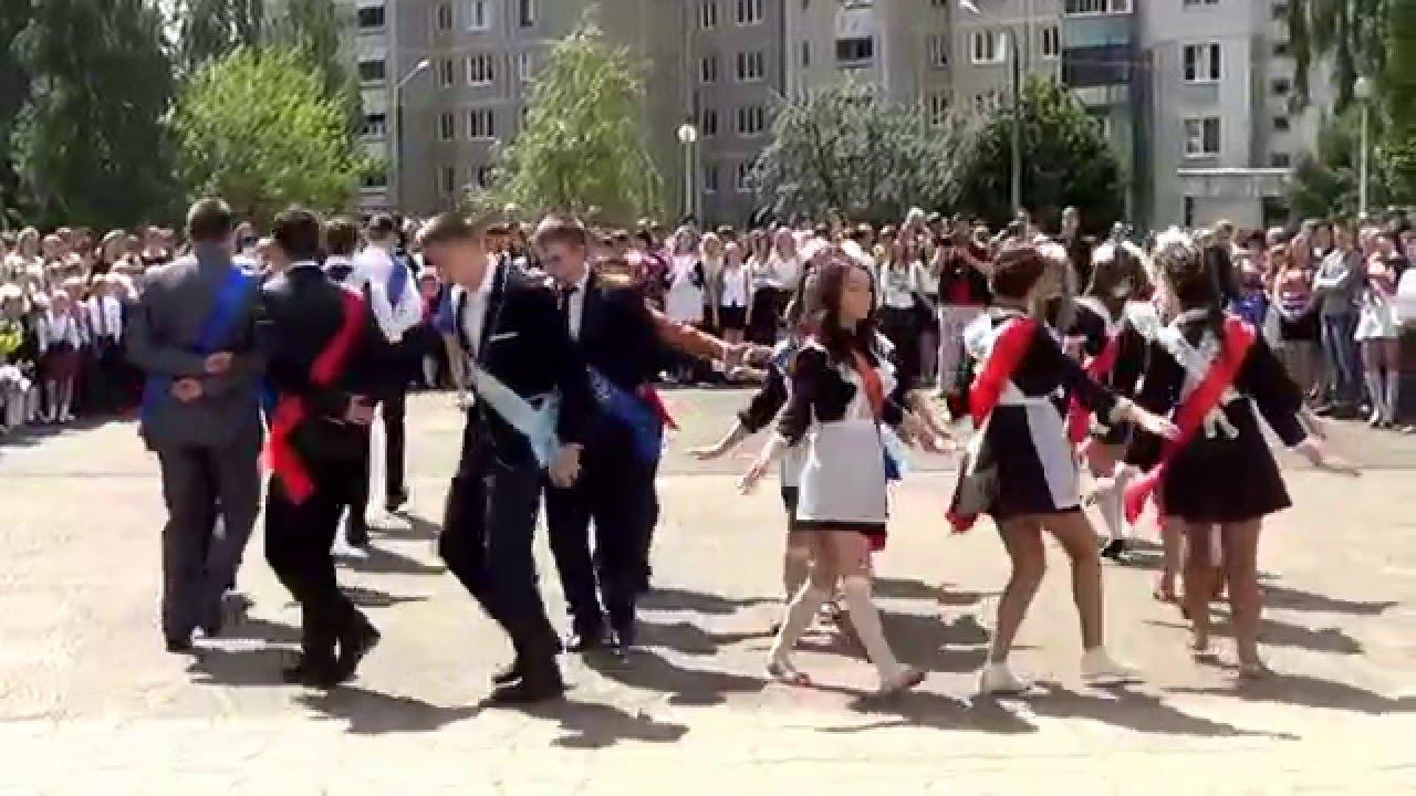 школьный вальс выпускной
