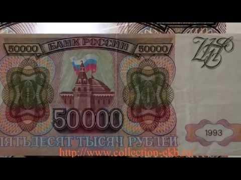 Монеты и банкноты мира. Интернет магазин Амилата . Большое