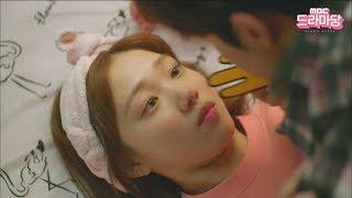 남주혁♡이성경 좌충우돌 비밀 연애 Have a secret love♥