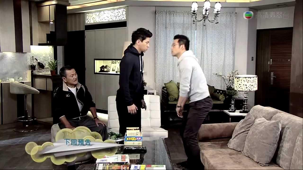 愛‧回家 - 第 303 集預告 (TVB) - YouTube