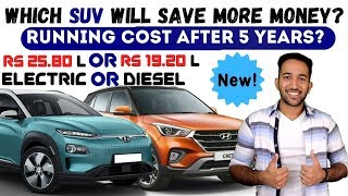 Hyundai Kona or Hyundai Creta : Electric Car or Diesel? Electric Saves Money? Electric Cars India🤔