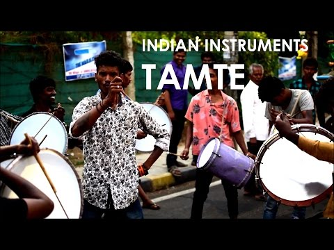 TAMTE Indian Instruments -South Indian/ Indian Metal HD (2)