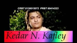 Anju Panta Latest Nepali Lok Geet 2010  2011  Andheri Jastai Jun Banako LoudTronix me   Free MP3 Download!