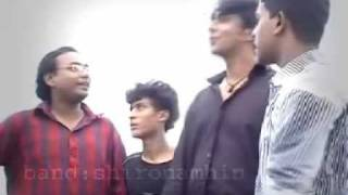 Shironamhin _ Hashi Mukh (Smiling Face) - Bangladeshi Band