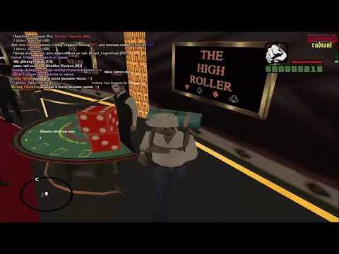 Дрп казино играть карту бед варс