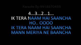 lyrics song vande matram