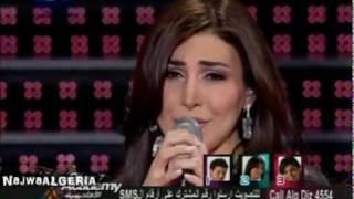 "Rahma Mezher & Yara - ""Sodfa"" 1st performance Star Academy 7"
