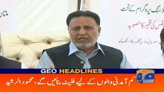 Geo Headlines 09 PM | Kam Aadani Walon Ke Liye Flates Banaenge | 13th October 2019