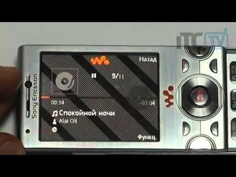 Обзор Sony Ericsson W995