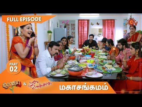 Roja & Poove Unakkaga - Mahasangamam Part 2 | Ep.52 & 53 | 13 Oct 2020 | Sun TV | Tamil Serial