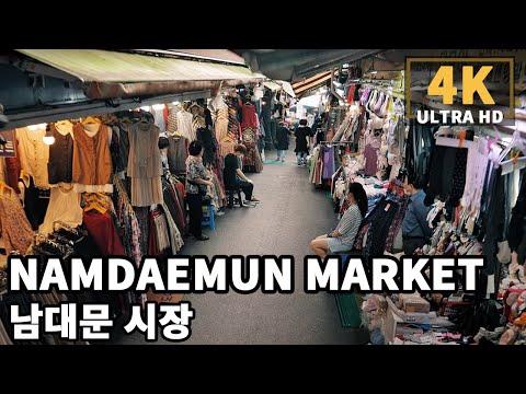 [4K] Namdaemun Market Shopping and Street Food - Seoul Afternoon Walk | 남대문시장 도보여행, 갈치조림골목 악세사리, 의류