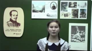 Михаил Юрьевич Лермонтов «Отрывок из поэмы