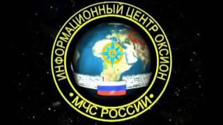 Гражданская оборона современной России, 2012г.