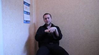 Упражнение для Самогипноза, Расслабление. Гипноз в Самаре Психолог Дмитриев