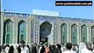 Zawar Markazi Matmi Dasta. Rawalpindi. (Zawar Malik Asad Abbas)