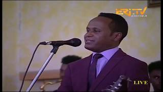 Dawit Shilan - Tezaweri  New Eritrean Music 2018