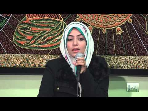 Iss Karam ka karo Shukr by Javeria Saleem Masjid Al karam Amsterdam 2015
