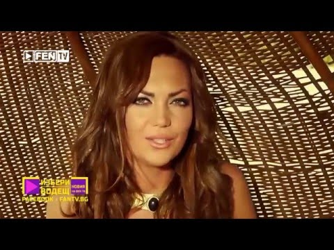 Избери новия водещ на ФЕН ТВ - Зад кулисите с Ашли - Диана Костова