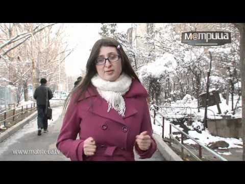 Видео Центр тяжести форум косметологов