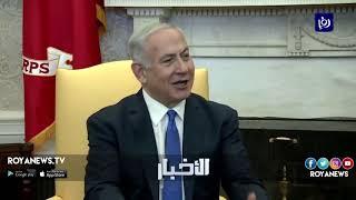 """توقعات بـ """"فيتو"""" أمريكي لطلب فلسطين عضويتها الكاملة في الأمم المتحدة - (29-12-2018)"""