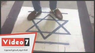 بالفيديو .. شاهد علم إسرائيل بالحزب الناصرى
