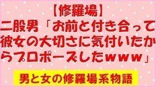 チャンネル登録は下記から お勧め動画 ①風呂場からアレしてる声が!彼氏...