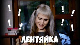 ЛЕНТЯЙКА!!! Обзор фенечек #4 by AkVaReLь Ю