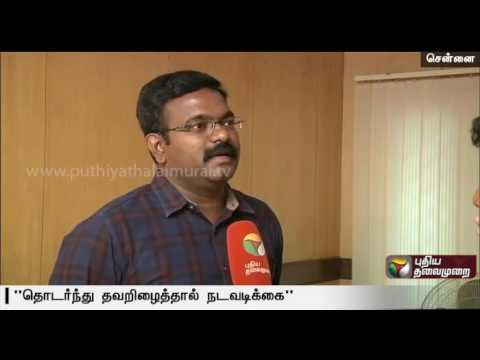 Chennai District food safety officer explains about actions taken to restrict Adulterated tea sales