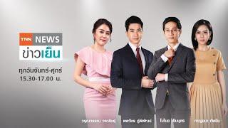 Live: TNN evening news 19 Apr '64 (Time 3:30 PM - 5:00 PM)