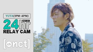 🕐YUTA : 1-4pm|NCT 127 24hr RELAY CAM (With. 쟈니)