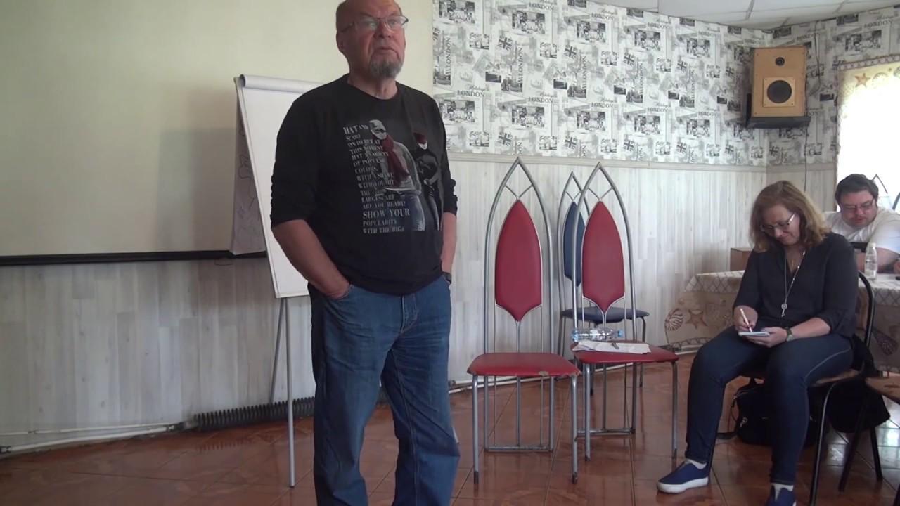 Владимир Никитин. Основания для формирования человечества в новом сверхтекучем мире