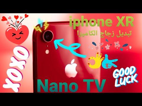 iphone-xr-kamera-glas-replacement-تبديل-زجاج-الكاميرا-لايفون-اكس-ار