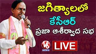 KCR Speech in Nalgonda