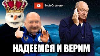Мужчины Гран При России Rostelecom Cup 2020 Перед Стартом