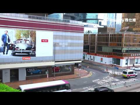 [ASIARAY] Admiralty –Admiralty Centre West