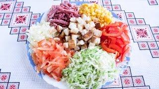 Легкие салаты Приготовить может каждый Простой и быстрый рецепт салата Легкий салат на кожен день !