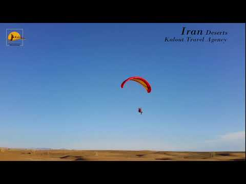 Desert Travel. Iran