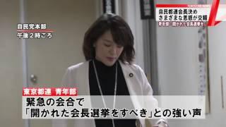 民進・蓮舫代表が戸籍謄本を公表 都議選惨敗の党内不満緩和へ