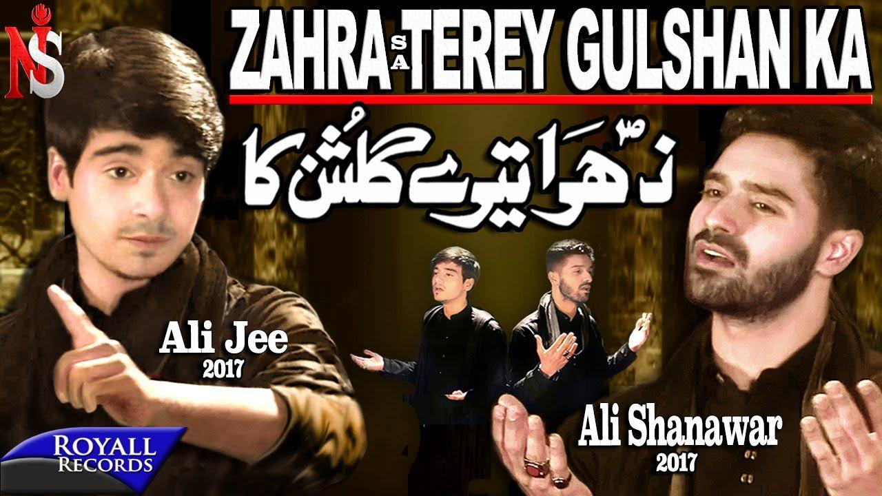 Gulshan e fatima ke thay naat download:: erigoophpay.