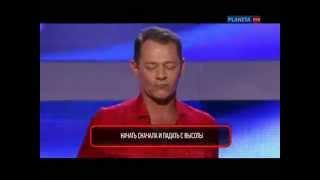 Вадим Казаченко А мне не больно ПРЕМЬЕРА
