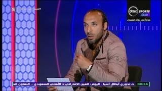 الحريف - أيمن عبد العزيز